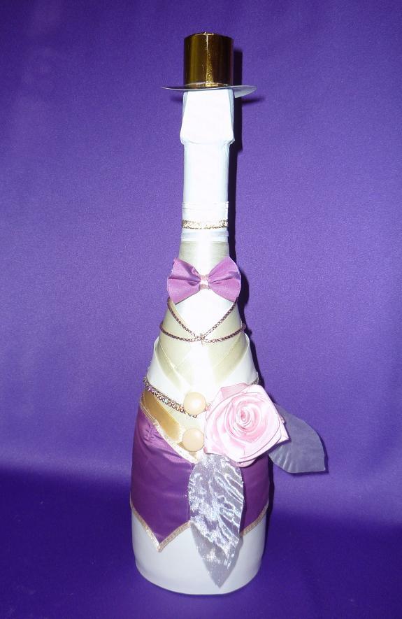 Бутылка жениха