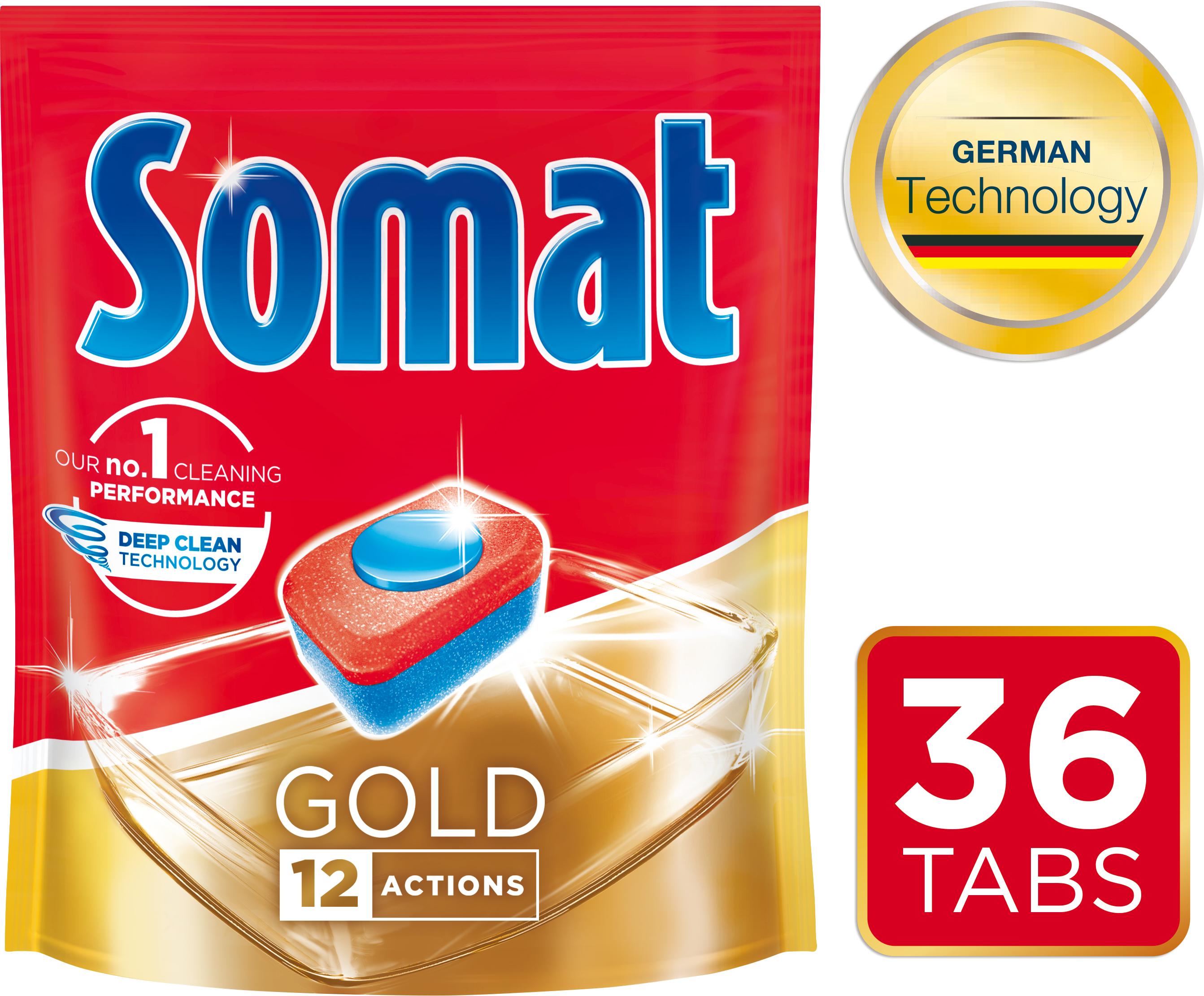 Средство Somat Gold