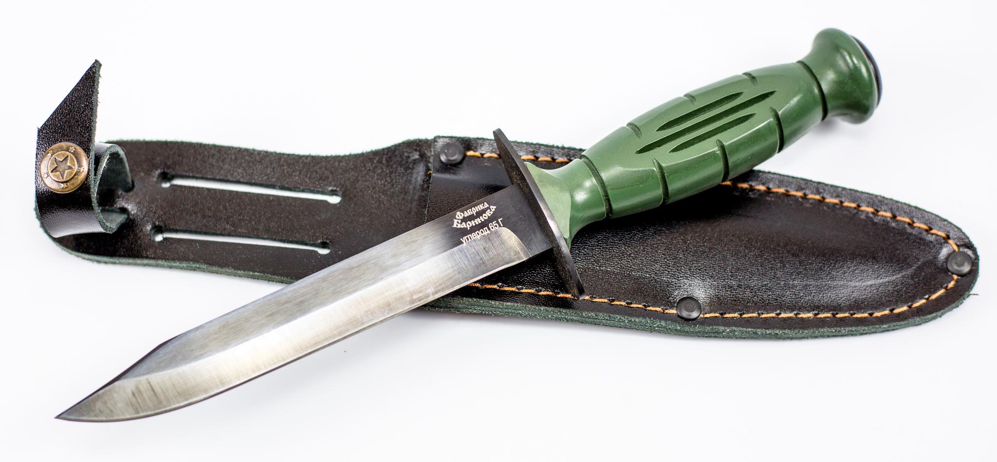 Боевой с зеленой ручкой