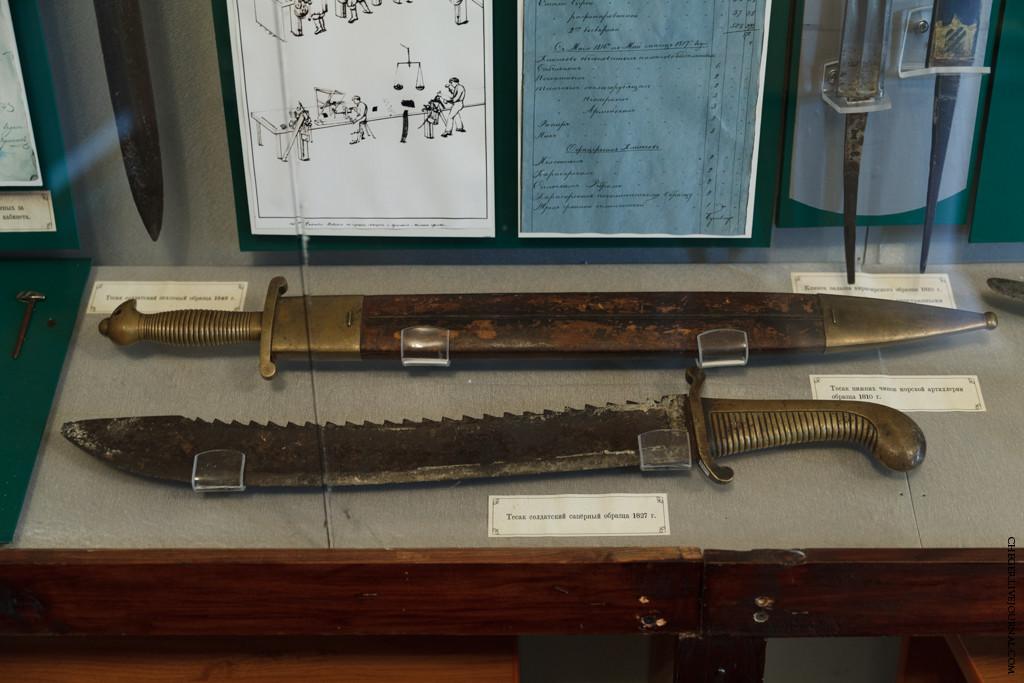 Исторический боевой нож