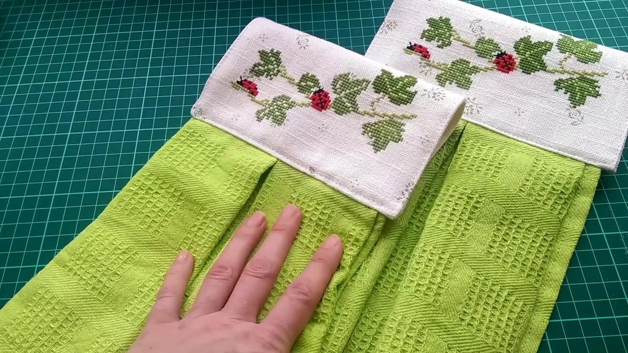 Как оформить кухонное полотенце