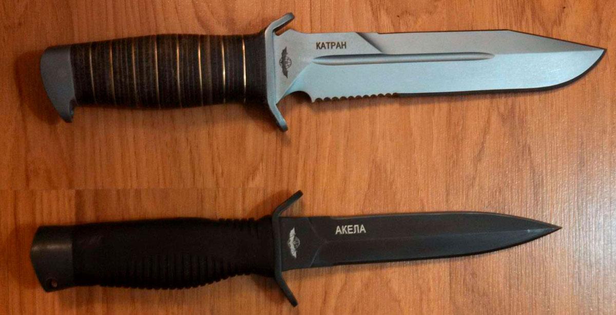 Какие есть ножи