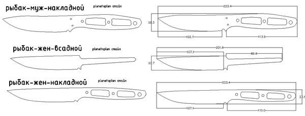 "Чертеж ножей ""Рыбак"""