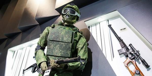 Ратник-2